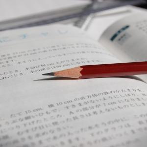 【一般教養】教員採用試験の一般教養のレベル・勉強法は?