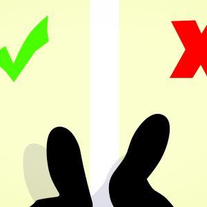 【筆記試験】あなたもやってない??不合格になる人がやりがちな失敗勉強法