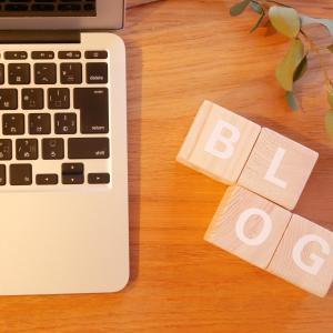 ブログ生活『ブログの始め方』