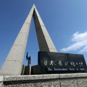 日本最北端の稚内で楽しめる観光名所・グルメ!旅のおすすめ