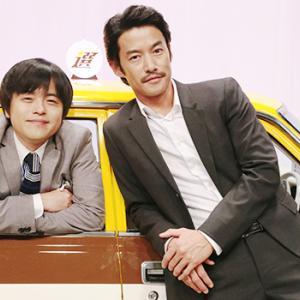 『素敵な選TAXI』 第1話 「男と女の選択肢」 ネタバレ 感想~カッコ良い「笑うせぇるすまん」みたいなタクシー運転手・竹野内豊デス。