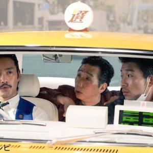 タイムスリップせず!!~『素敵な選TAXI』 第9話 「乗客は強盗!どうする枝分?ツイてない日の選択肢」ネタバレ 感想
