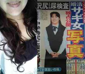 木嶋佳苗被告のブログ「拘置所日記」をついつい読んでしまった件~素の私を知ってほしいそうです。