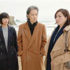 松本清張ドラマスペシャル 「地方紙を買う女」ネタバレ 感想~スマホがある時代に「地方紙」は買わない。