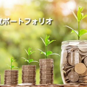 9月運用成績(米国株&投資信託&配当金)