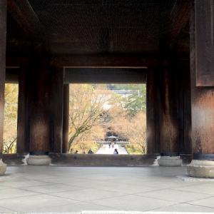 南禅寺で禅の美しさを知る|京都旅行3泊4日3日目/前編
