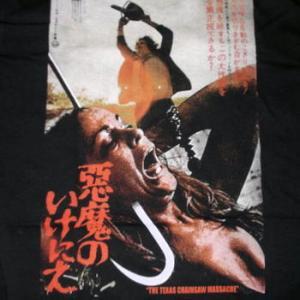★レザーフェイス #Tシャツ 悪魔のいけにえ/Texas Chainsaw Massacre 再入荷 #映画
