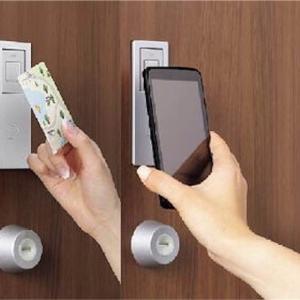 電子錠をつけているお家がうらやましい… 電子錠の魅力紹介