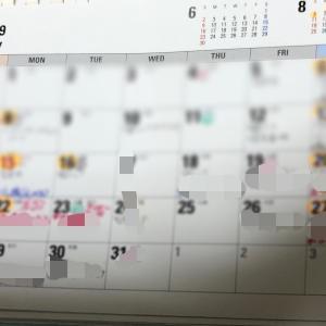 行動をサッと書き込む【手帳術】No.22