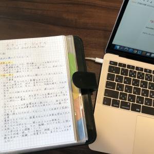有益な情報の書き方の一例【手帳術】No.36