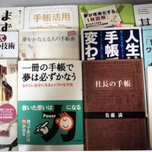 本やセミナーなどで人生を変える人の秘密