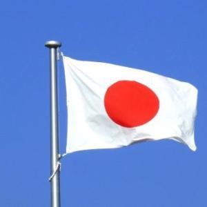 日本人が気付いて目覚めるのが先か、 日本人が根絶やしにされるのが先か!