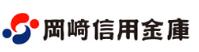 岡崎信用金庫の2022年ゴールデンウィーク(GW)のATM手数料は?窓口営業日・営業時間は?