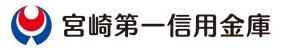 宮崎第一信用金庫の2022年ゴールデンウィーク(GW)のATM手数料は?窓口営業日・営業時間は?