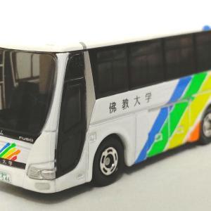 佛教大学オリジナルバス 第2弾 三菱ふそうエアロクイーン