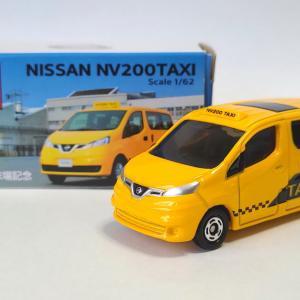 トミカ 日産NV200 TAXI(日産車体特注)