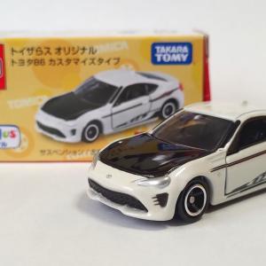 トミカ トヨタ86 カスタマイズタイプ(トイザらス限定)