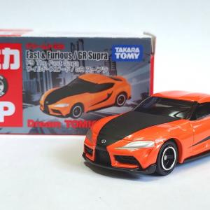 ドリームトミカ SP F9 The Fast Saga ワイルド・スピード/GR スープラ