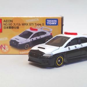 トミカ AEON No.50 スバル WRX STI Type S 日本警察仕様