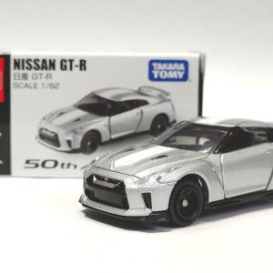 トミカ 日産GT-R 50th Anniversary