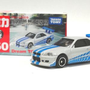 ドリームトミカ No.150 ワイルドスピード BNR34 スカイライン GT-R
