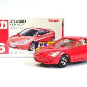 トミカ No.96 トヨタ セリカ