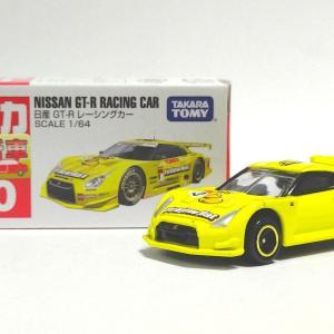 トミカ 日産 GT-R レーシングカー