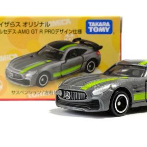 トイザらス オリジナル メルセデス-AMG GT R PROデザイン仕様