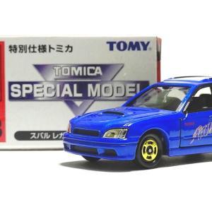 特別仕様トミカNo.13 スバル レガシィ ツーリングワゴン
