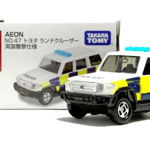 イオン限定トミカ No.47 トヨタ ランドクルーザー 英国警察仕様