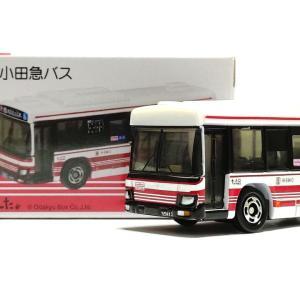小田急バス70周年記念オリジナルトミカ