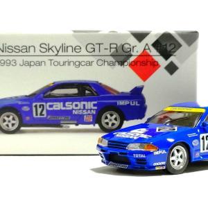 MINI GT 日産スカイライン GT-R R32 全日本ツーリングカー選手権1993 Gr.A カルソニック #12