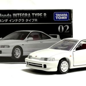 トミカプレミアム 02 ホンダ インテグラ タイプR