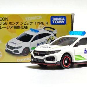 トミカ AEON NO.56 ホンダ シビック TYPE R マレーシア警察仕様
