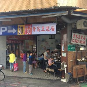 【豆漿】青島豆漿店