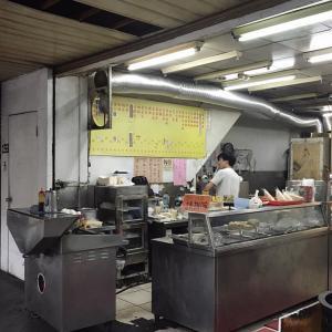 【豆漿】南京豆漿葱焼餅専門店