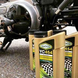 YACCO YC454 オイル交換