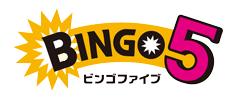 🎯 ビンゴ5 第180回(9/30)最新結果