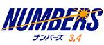 🎯 ナンバーズ 第5572回(11/24火)最新結果