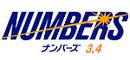 🎯 ナンバーズ 第5722回(6/24木)最新結果