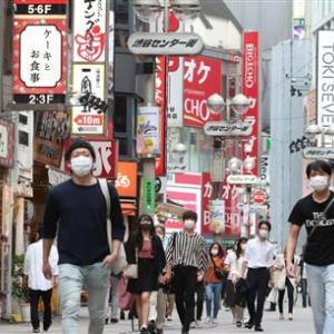 【広島】通行中の50代女性に卑わいなことを言った。 「胸を揉ませてくれ」80代の男性を指導警告