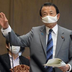 【朝日新聞】 麻生氏 「日本でコロナ死者少ないのは、他国と比べて民度のレベルが違うから」