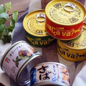 【社会】生活保護手続きに1カ月 窓口で渡されたサンマ缶15個