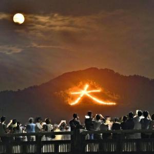 【京都】夏の風物詩である「大文字」に、いたずらLEDで「大」点灯