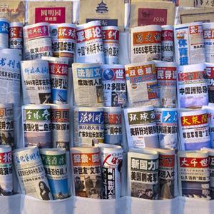 【悲報】中国「日本にひざを屈した反中国の政治屋」と周庭さんを酷評