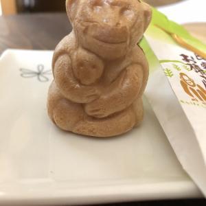 日吉大社の門前町坂本にあります老舗和菓子屋さんの「比叡のお猿さん」頂きました。