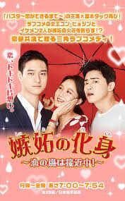 韓国ドラマはときに海外生活の孤独感から救ってくれる