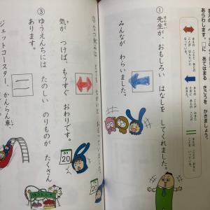 中学受験と作文 (後編)