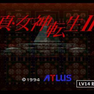 【真・女神転生Ⅱ】妖魔メルクリウス/悪魔事典mini #35