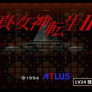 【真・女神転生Ⅱ】堕天使ベテルギウス/悪魔事典mini #39